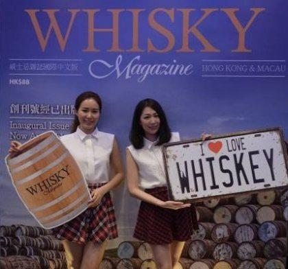 World's biggest Whisky Festival returns to Hong Kong
