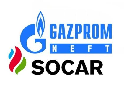 Gazpromneft-Aero and SOCAR Turkey Petrol Enerji sign agreement