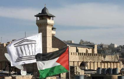 Palestinians Hope to List Hebron As UNESCO World Heritage Site
