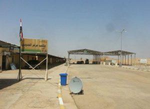 Iraq and Saudi Arabia to re-open Arar border crossing closed for 27 years