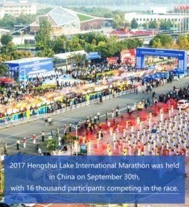 2017 Hengshui Lake International Marathon: Kenya wins against 16000 runners