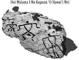 Human Remains Hawaii
