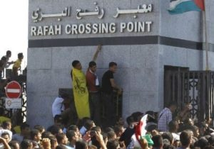 Egypt postpones opening of Gaza Strip border crossing after mosque terror attack