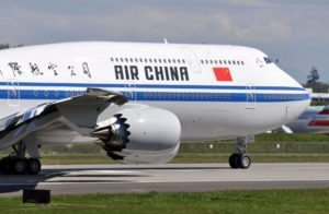 Air China and Shenzhen Airlines Choose Engines for 60 A320neo Family Aircraft