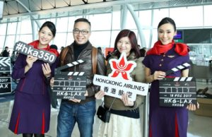 Hong Kong Airlines' first flight to Los Angeles takes off
