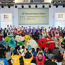 """""""Tokyo Big Sight"""" will be center of global tourism for Tourism EXPO Japan"""