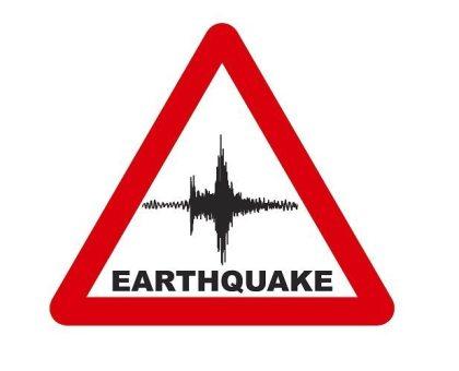 Rare small earthquake rocks Beijing