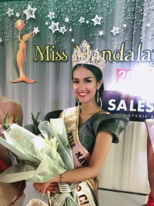 Beautiful Theint Zar Chi became Miss Myanmar Mandalay Region