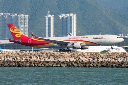 Hong Kong Airlines launches seasonal service to Moscow