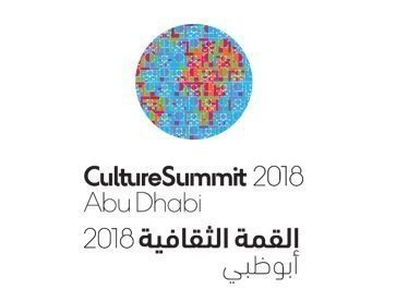CultureSummit Abu Dhabi announces participant and performer highlights