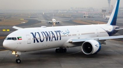 """Kuwait Airways halts all flights to Beirut over """"serious security warnings"""""""