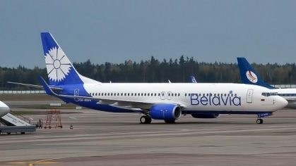 Turkish Airlines and Belavia sign codeshare agreemen