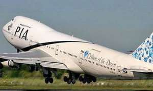 Chitral tourism suffers and blames Pakistan International Airlines
