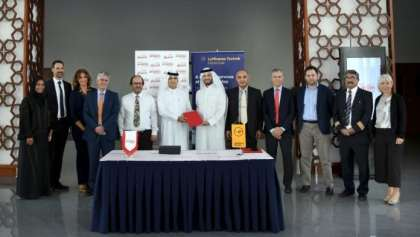 Emirates Aviation University MoU with Lufthansa Technik