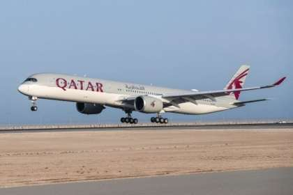 Qatar Airways to bring its ultra-modern Airbus A350-1000 to New York's JFK