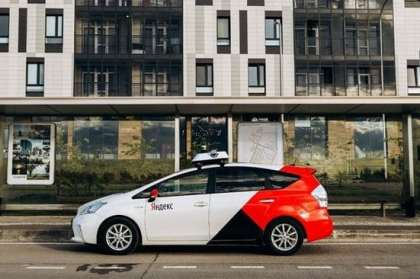 Russian tech city launches first self-driving taxi service in Europe