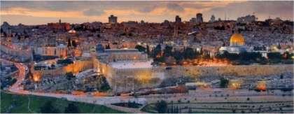 Newcomer OTDYKH 2018: Palestine – the land of miracles