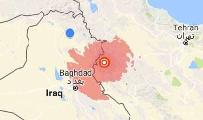 Strong fatal earthquake strikes western Iran