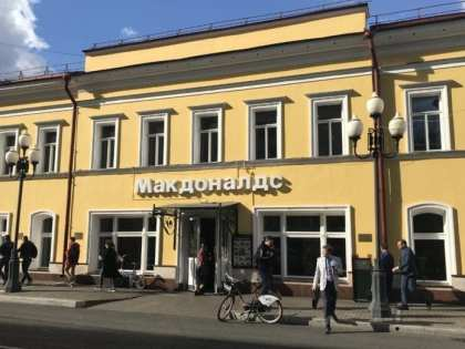 The oldest and also the largest McDonalds: US Dollars not accepted