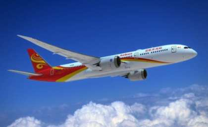 Hainan Airlines to launch Chongqing-Shanghai-Boston and Chongqing-Shanghai-Seattle services