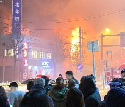 Dozens injured in Sapporo restaurant explosion