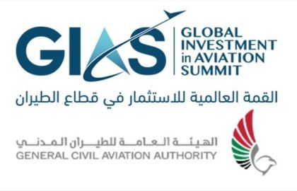 Global aviation leaders will gather in Dubai — Tourism News