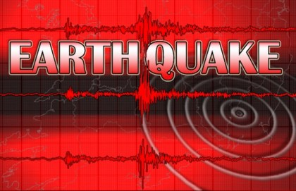 Earthquake rocks western Turkey