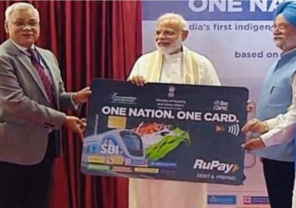 India launches National Common Mobility Card for seamless travel