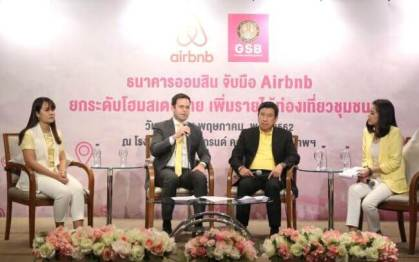 How are Airbnb and Thailand Government Savings Bank working together?