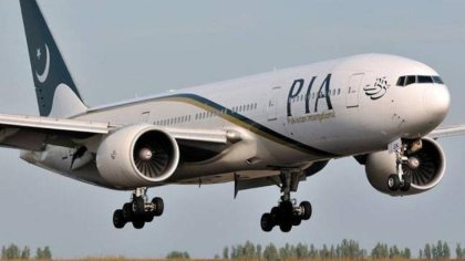 Degrees of 521 Pakistan Airlines employees found to be fake