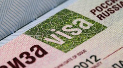 Russia to introduce single-entry e-visa for foreign tourists from 2021