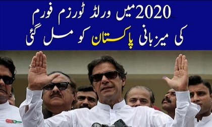 World Tourism Forum 2020 will be held in Islamabad, Pakistan