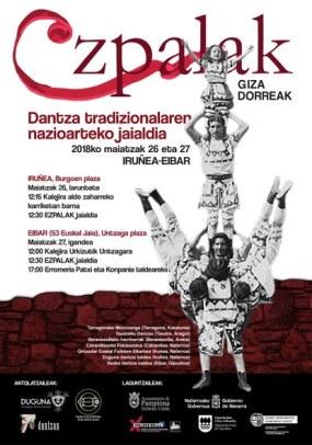 cartell torres humanes Pamplona i Eibar