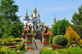 Путешествия по Киевской области