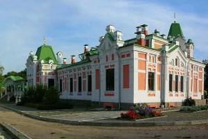 tomashovka