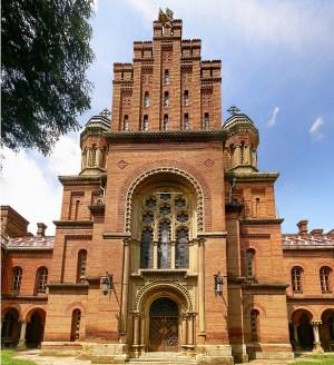 Чернівецький національний університет екскурсія