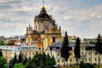 Достопримечательности Львова | Что посмотреть во Львове | Львов достопримечательности / собор Святого Юрия