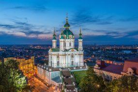 Автобусные экскурсии по Киеву от ЭтноСвит