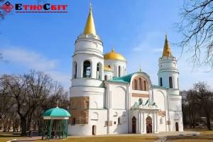 Чернигов Спасо-Преображенский собор / туры по Украине
