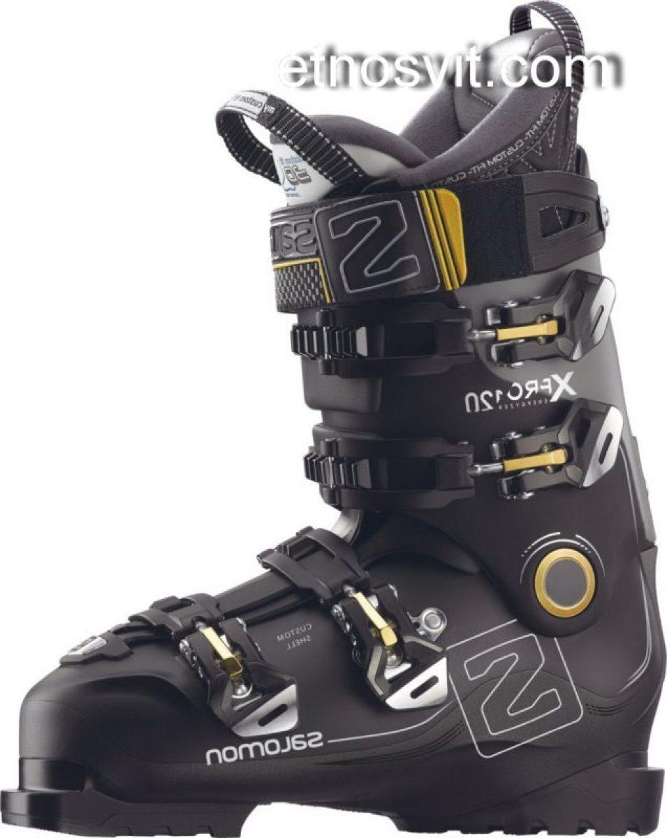 Гірськолижне взуття