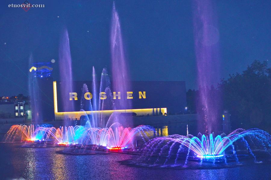 Фонтан Roshen у Вінниці