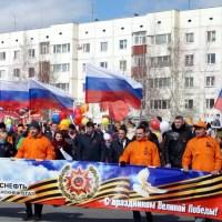 В главном городе «Роснефти» из-за отсутствия денег отменили салют на 9 мая
