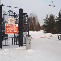 Про допуск на территорию санатория Юган и ПИМ