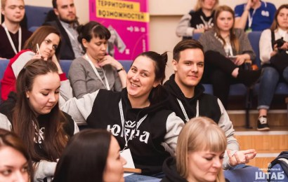 Молодежь Югры научится проектному управлению