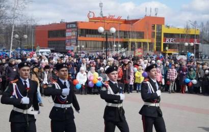 В Пыть-Яхе соберутся кадеты со всего региона