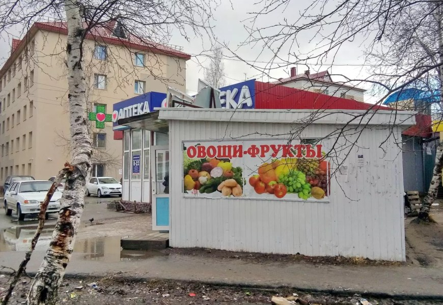 В России могут ограничить ввоз томатов и огурцов из Армении