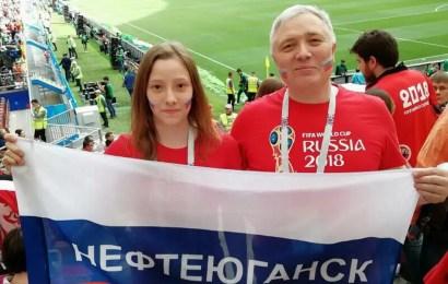 Привет Нефтеюганску из московских Лужников! 5:0! В пользу наших!