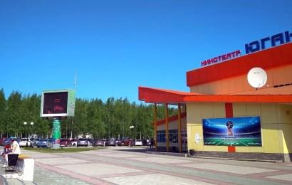 Госдума поддержала право кинотеатров требовать у зрителей паспорт