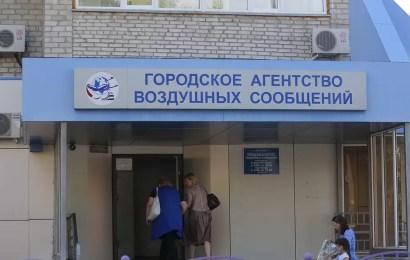 """""""Аэрофлот"""" повысит сборы для пассажиров"""