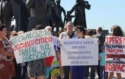 Госдума в третьем чтении приняла законопроект о пенсионной реформе